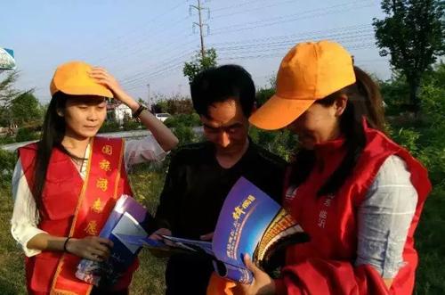 志愿服务为平邑旅游增亮色